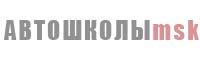 Автошколы Москвы